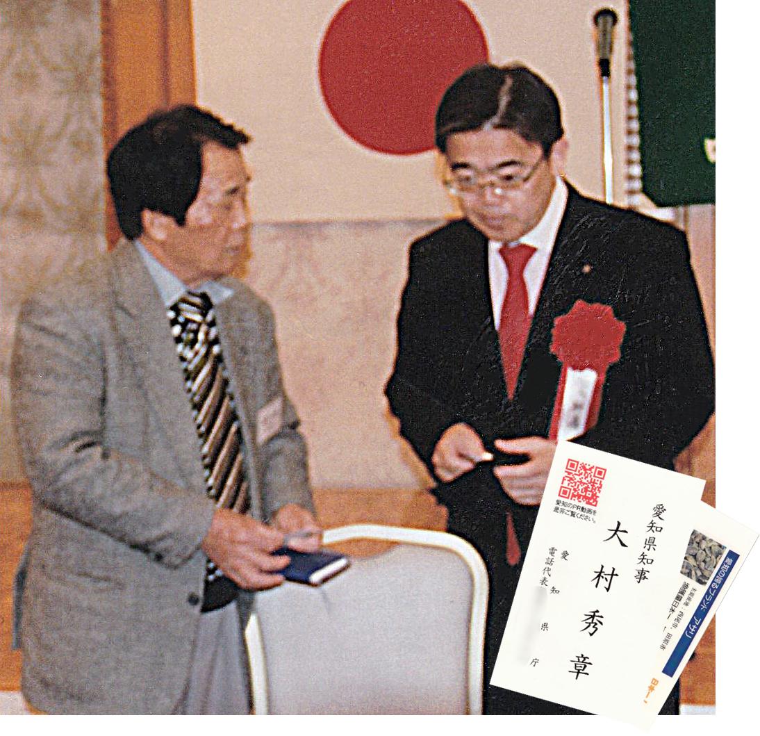 愛知県大村知事と懇親会でのスナップ写真